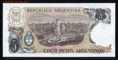 Аргентина 5 песо 1983 unc 09.01.19. 22:00 мск - 1