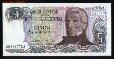 Аргентина 5 песо 1983 unc 09.01.19. 22:00 мск - 2