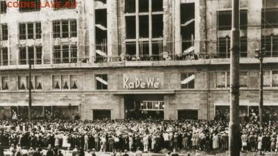 Частные выпуски нотгельдов Германии. Обзорная тема. - Открытие магазина в 1950 году