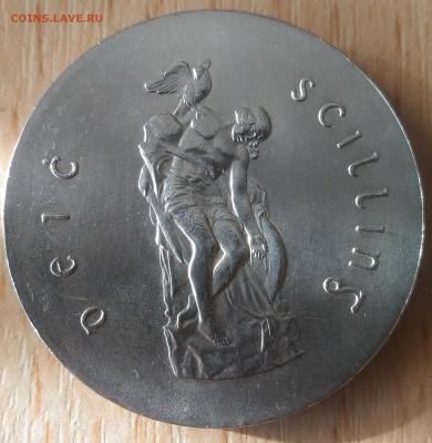 Ирландия 10 шиллингов - Ирландия 10 шиллингов 1966 пасхальное восстание реверс