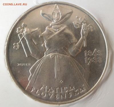 ЧССР 500 крон 1988 Матице Словацкая - ЧССР 500 крон Матиса Словенская 1988 реверс
