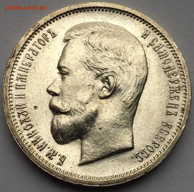 Коллекционные монеты форумчан (рубли и полтины) - 2AC1C337-4A97-4F6E-8A9B-EC8AD03EA55F
