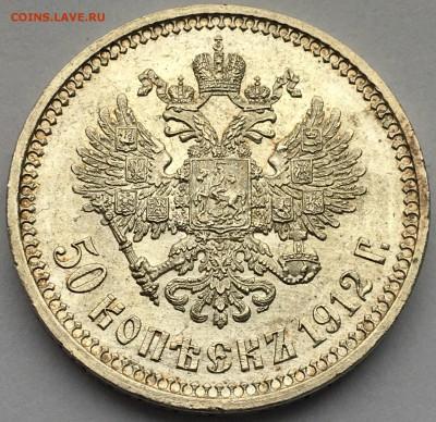 Коллекционные монеты форумчан (рубли и полтины) - B7C0CCEE-DB45-4B8D-AFDB-1FCF18AFB33A
