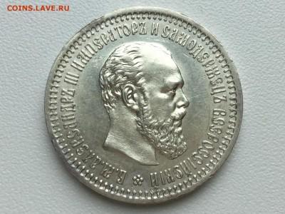 Коллекционные монеты форумчан (рубли и полтины) - IMG_4372.JPG