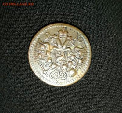 Фальшивые монеты России до 1917г сделанные в ущерб обращению - IMG-5c46328a46b782edca3eff662fd0d01c-V-1