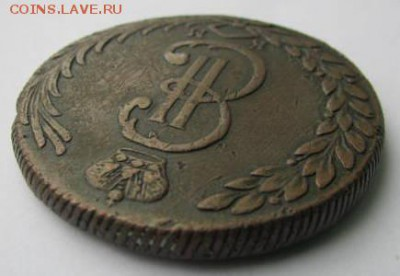 10 копеек 1775 КМ - IMG_5909.JPG