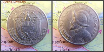 Панама ¼ бальбоа, 1986 - 13