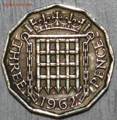 Англия 3 пенса 1962 до 09.01.19 22 мск - DSC_5571.JPG