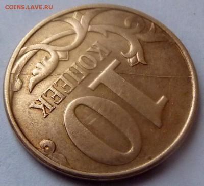 Бракованные монеты - 4.JPG