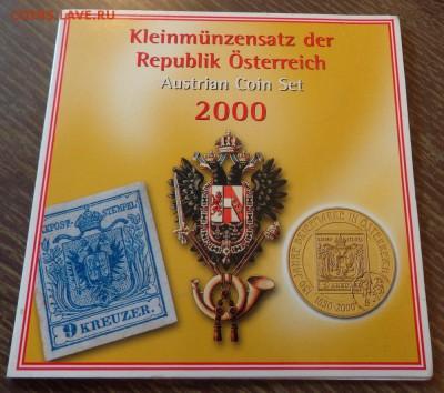 АВСТРИЯ годовой набор 2000 буклет до 11.01, 22.00 - Австрия набор 2000_1.JPG