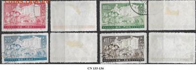 Китай 1952. ФИКС. Mi CN 133-136. Земельная реформа - Китай 133-136