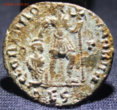 монета 1 - 523.JPG