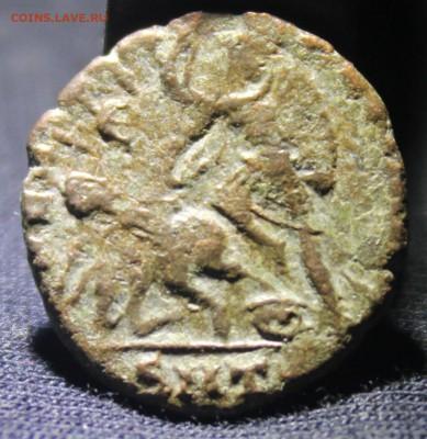 монета 3 - 527.JPG