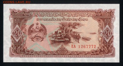 Лаос 20 кип 1979 unc 12.01.19. 22:00 мск - 2