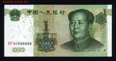 Китай 1 юань 1999 unc 12.01.19. 22:00 мск - 2