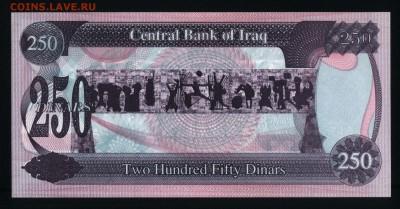 Ирак 250 динар 1995 unc 12.01.19. 22:00 мск - 1