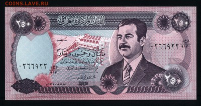 Ирак 250 динар 1995 unc 12.01.19. 22:00 мск - 2