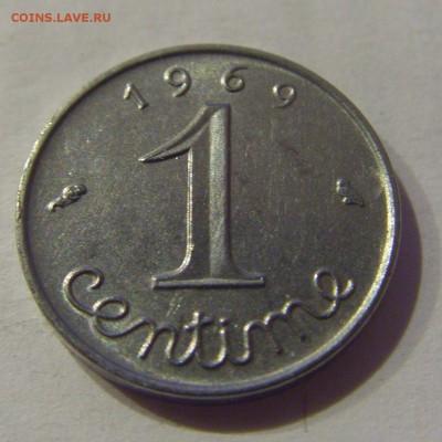 1 сантим 1969 Франция №3 12.01.2019 22:00 МСК - CIMG0365.JPG