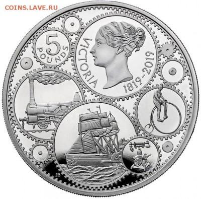 Монеты с Корабликами - 5.2019