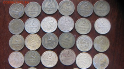 43 монеты 1 и 2 копейки до 22 00 .11. 01 - 0401 141.JPG