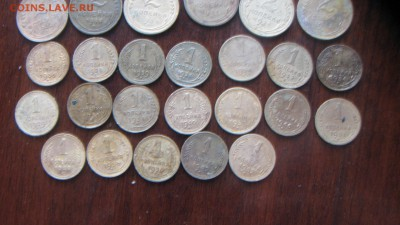 43 монеты 1 и 2 копейки до 22 00 .11. 01 - 0401 142.JPG