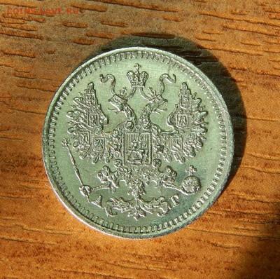 5 копеек 1886 г. СПБ АГ. Александр III. - DSCN1491.JPG