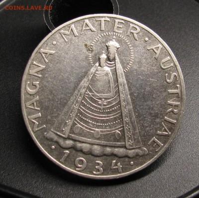 прошу оценить монеты - IMG_5694.JPG