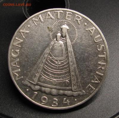 прошу оценить монеты - IMG_5695.JPG