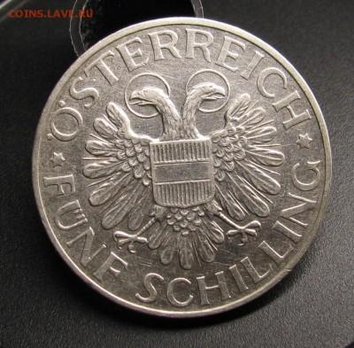 прошу оценить монеты - IMG_5696.JPG