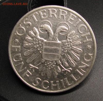 прошу оценить монеты - IMG_5697.JPG