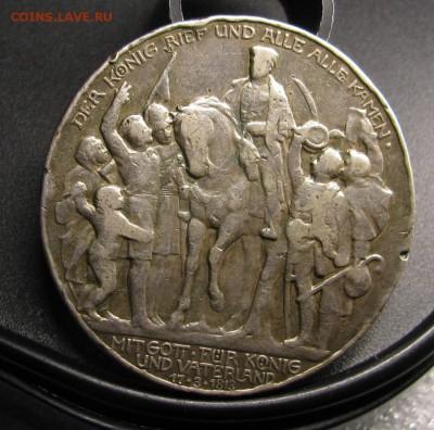прошу оценить монеты - IMG_5700.JPG