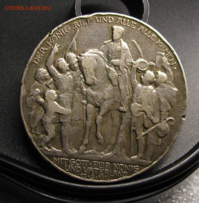 прошу оценить монеты - IMG_5701.JPG