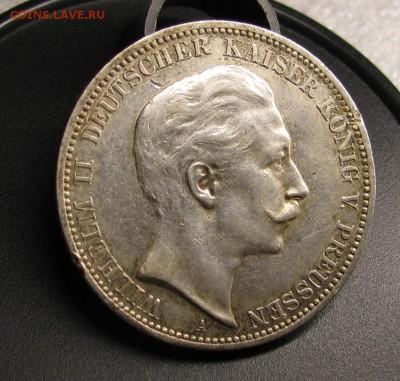 прошу оценить монеты - IMG_5702.JPG