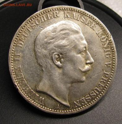 прошу оценить монеты - IMG_5703.JPG