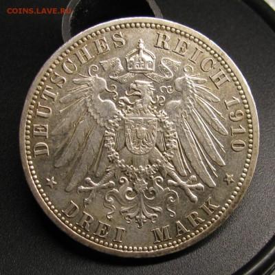 прошу оценить монеты - IMG_5704.JPG