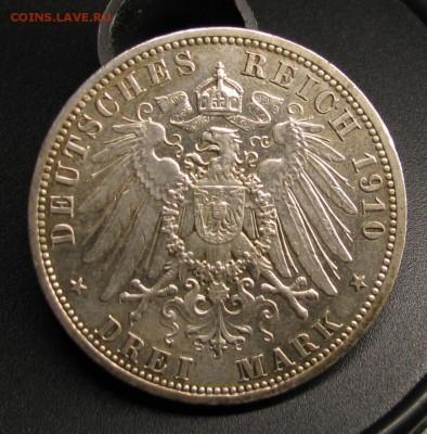 прошу оценить монеты - IMG_5705.JPG