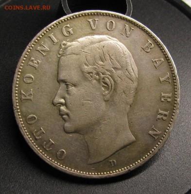 прошу оценить монеты - IMG_5706.JPG