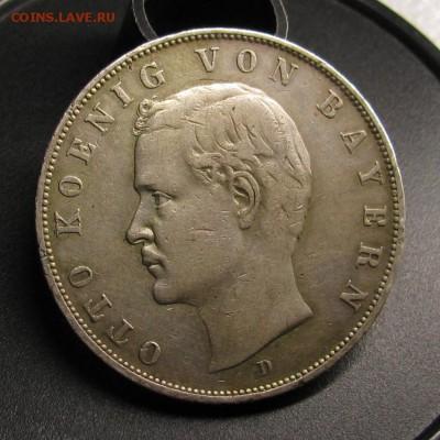 прошу оценить монеты - IMG_5707.JPG