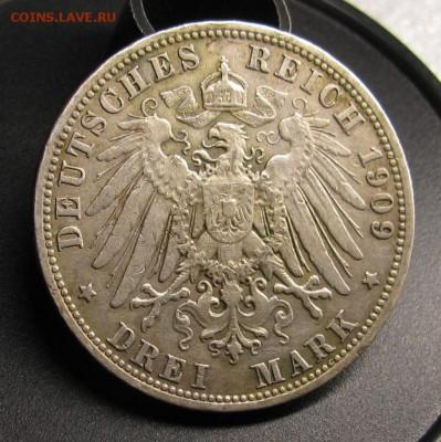 прошу оценить монеты - IMG_5708.JPG