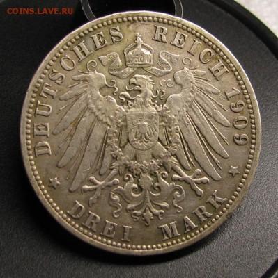прошу оценить монеты - IMG_5709.JPG
