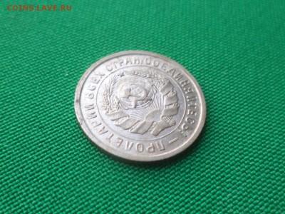 10 копеек 1934 года (НЕЧАСТАЯ) - DSC03617.JPG