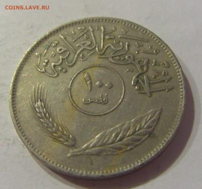 100 филс 1975 Ирак №2 12.01.2019 22:00 МСК - CIMG2011.JPG