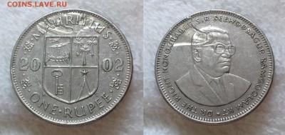 МАВРИКИЙ 1 рупия 2002 до 12.01 22:00 - МАВРИКИЙ 1 рупия 2002 20181205_1158