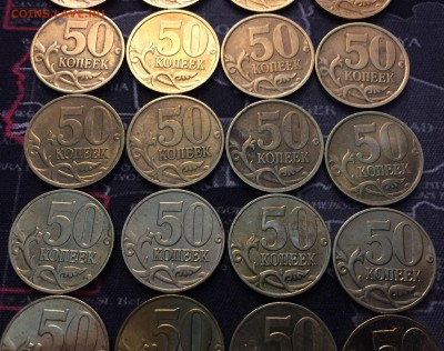 50 копеек 2002 мд 8 шт. + 50 копеек спмд - 12 шт неплохие - IMG_0158.JPG