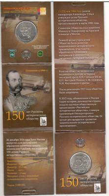 ПОПЫТКА СЛЕПИТЬ КАТАЛОГ НАБОРОВ МОНЕТ СОВРЕМЕННОЙ РОССИИ - РИОспмд