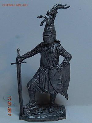 Оловянные солдатики - Крестоносец 3