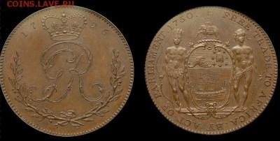 прошу оценить монеты - GCO-Pn7-1 ackey-1796_token_1805