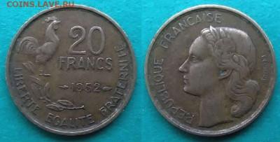 Франция - 20 франков 1952 года до 13.01 - франция 20 франков 1952 года
