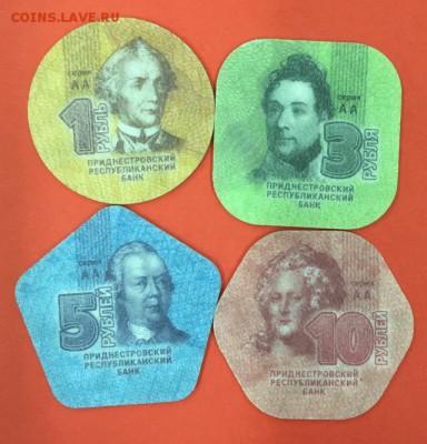 Набор пластиковых монет Приднестровья 2014 год с рубля 11.01 - придн