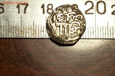 Прошу помочь в определении монеты с арабской вязью - 100_2338.JPG